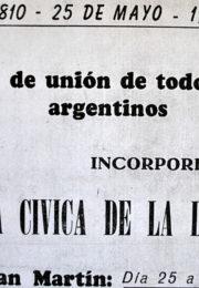 thumbnail of 1956 mayo. Marcha civica de la Libertad. Dia de union