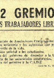thumbnail of 1958-octubre-32-gremios-mayoritarios-democraticos