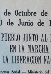 thumbnail of 1973-el-pueblo-junto-al-lider