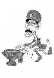 thumbnail of cobo-propaganda-boicot-al-mundial-78-23