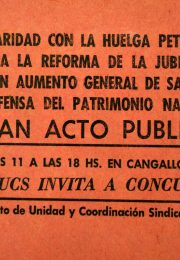 thumbnail of mucs-solidaridad-huelga-petrolera