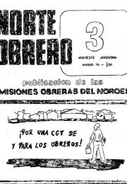thumbnail of 1970-norte-obrero-no-03