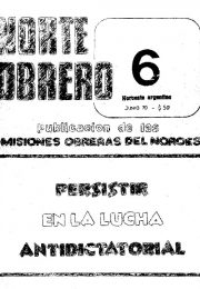 thumbnail of 1970-norte-obrero-no-06
