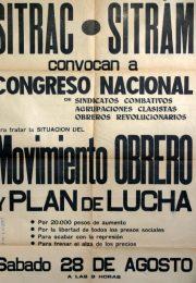 thumbnail of sirac-siram-congreso-nacional-afiche