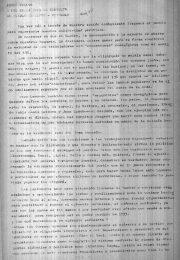 thumbnail of m-a-los-companeros-de-chrysler-y-monte-chingolo-mayo-72